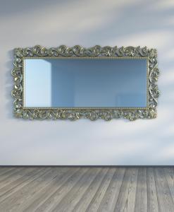 Speglar